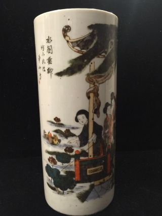 Antique 19th Century Chinese Porcelain Vase Hat Stand Figures Calligraphy Signed photo