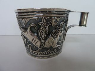 Sterling Hand Made Reproduction Of Ancient Mycenaean Vapheio Cup,