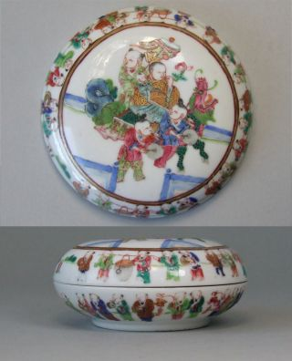 Antique 19th Century Chinese Porcelain Famille Rose Box And Cover photo