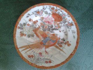 Japanese Kutani Porcelaine Bird Plate photo