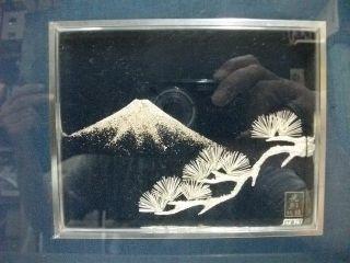 Pure Silver.  Picture Mounting.  Mount Fuji On A Pine.  Mitunori ' S Work. photo