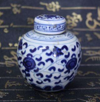 Circular Old China Porcelain Blue And White Porcelain Vase Covered Jar 9155 photo