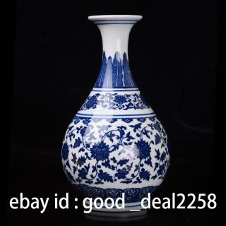 Chinese Blue And White Hand - Painted Vase W Qing Dynasty Qianlong Mark photo