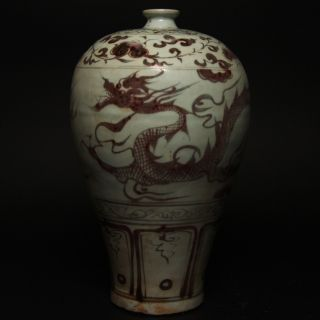 Red And White Chinese Porcelain Vase With Pattern Of Dragon 058ae photo