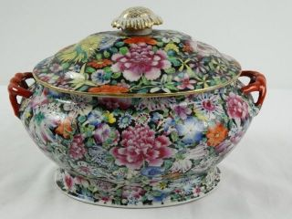 Antique Chinese Famille Noir Rose Large Pot Guangxu Marks China C1875 - 1908 photo