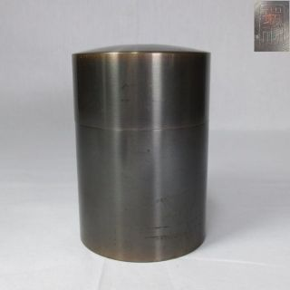 G401: Japanese Copper Ware Tea Canister Chashinko With Sign. photo