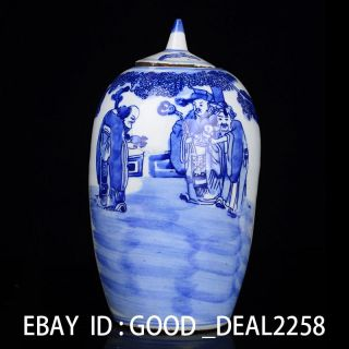Chinese Blue And White Style Porcelain Jar —— Ancient People & Scenery photo