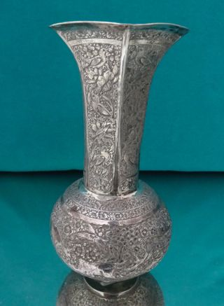 Vase Persia Solid Silver (875) Relief Floral And Animal Motifs photo