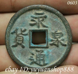 Folk Chinese Dynasty Palace Bronze Yong Quan Tong Huo Copper Hole Money Coin Bi photo