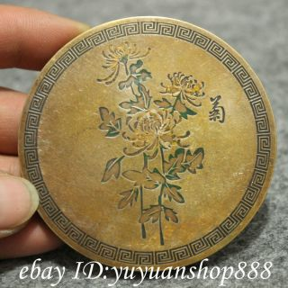 Chinese Bronze Collect Chrysanthemum Statue Round Shape Paperweight Letterweight photo