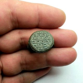 Ancient Bronze Byzantine Ring Around 12 - 13 Century Ad. photo