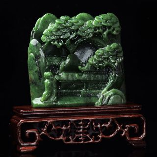 Hand - Carved Natural Green Hetian Jade Statue - - - Old Man & Pine Tree A10 photo