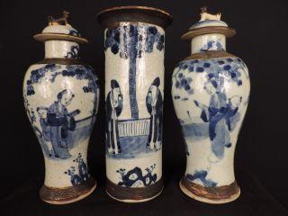 An 3 Piece Garniture Nanking Vases photo