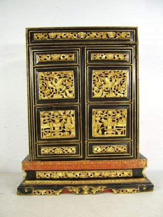 Antique Chinese Carved Birds Gilt Gold Blind Door Display Tribute Altar Cabinet photo