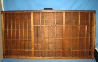 Vintage Antique Hamilton Wood Wooden Printers Typeset Drawer Tray Shadow Box photo