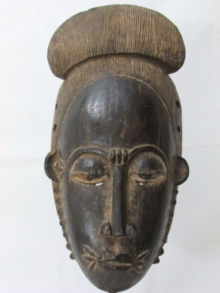 Ethnographic African Other African Antiques Antiques