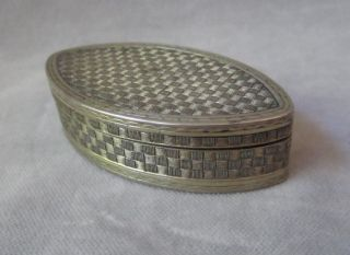 Russian Engraved Snuff Box 19th Century 84 Solid Silver Almond Shaped Lovely photo