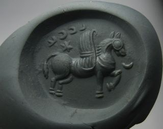Sasanian Stamp Seal,  4th - 7th Century Ad,  Green Stone,  Winged Horse,  Star,  22 Mm photo