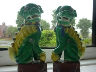Fantastic Yellow/green Chinese Foo Dogs Stamped To The Base photo