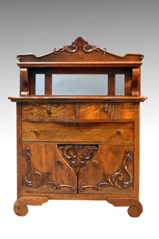 16732 Antique Oak Carved Server Sideboard Buffet photo