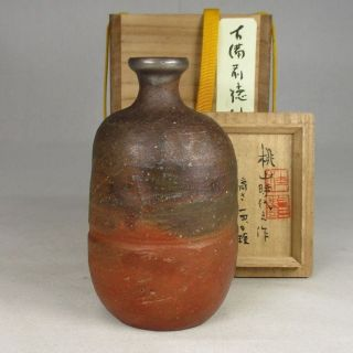 H645: Japanese Old Bizen Pottery Sake Bottle With Matasaburo Katsura ' S Appraisal photo