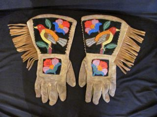 Vintage Nez Perce Beaded Gauntlets Circa 1930 Nw Native American photo