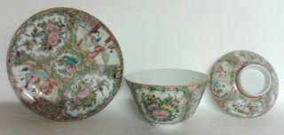 A 19th Century Chinese Canton Porcelain Tea/rice Cup/bowl,  Saucer/plate And Lid photo