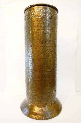 Antique Victorian Brass Umbrella Stand Hammered Brass Egyptian Revival 19th Cent photo
