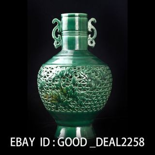 Hand - Painted Green Porcelain Pierced Flower & Binaural Vase W Qing Yongzheng M photo