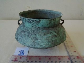 Ancient Handle Bronze Pot Jar Pottery Kitchen Utensil Khmer Cambodia Ankor Wat photo