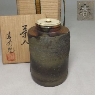 A073 Japanese Bizen Pottery Quality Tea Caddy By Famous Shunko - En W/signed Box photo