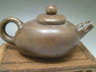 Teapot Chinese Character