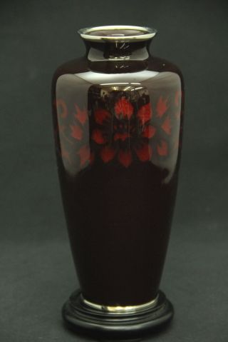 Japanese Shippo Cloisonne Enamel Vase Flower Design 23.  5cm Tall photo