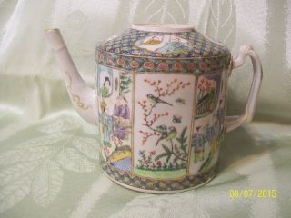 Antique Chinese Porcelain Tea Pot Or Teapot - 6