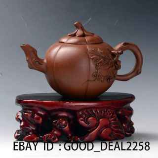 Old Antique Chinese Yixing Zisha Handmade Pumpkin Shape Leaves Teapot N photo