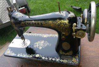 Antique Singer Sewing Machine (1908) Tiffany Model 28/128 photo