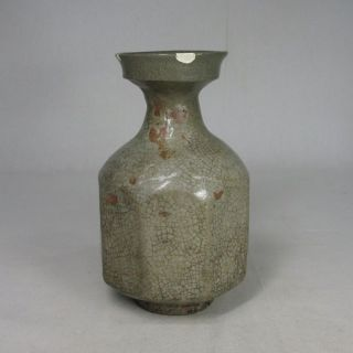 A466: Real Old Korean Goryeo Dynasty Blue Porcelain Ware Vase With Good Style photo