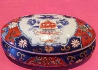 Early 20th Century Guangxu Porcelain Trinket Box,  7