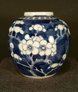 A Blue And White ' Prunus ' Vaseqing Dynasty,  Kangxi Period - Top Marked photo