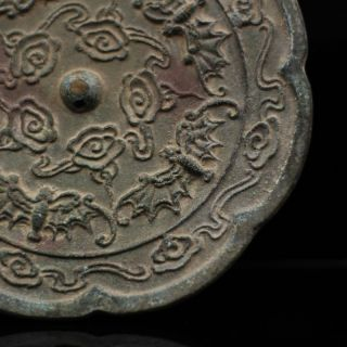 Chinese Old Copper - Nickel Mirror Paintings Bats & Cloud photo