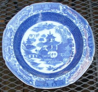 Antique Staffordshire Blue Transfer Soup Bowl,