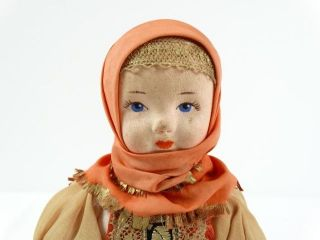 Vintage Russian Hand Made Figural Doll Tea Cosy Russia Mid 20thc photo