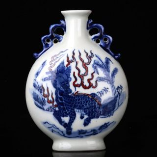 Chinese Hand - Painted Kirin Porcelain Vase W Qing Dynasty Qianlong Mark photo