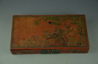 Gorgeous Chinese Lacquer Box photo