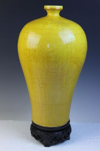 Fantastic Rare Chinese Royal Yellow Glaze Carved Dragon Porcelain Vase photo