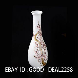 China Pastel Porcelain Hand - Painted Plum Blossom Vase W Qing Qianlong Mark photo