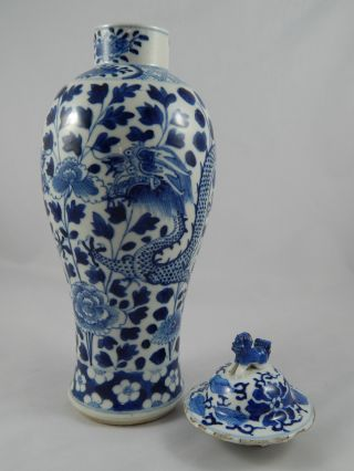 Chinese Blue & White Dragon Vase With Kangxi Mark photo