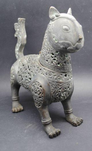 17th Century Period Islamic Openwork Bronze Lion Inscense Burner photo