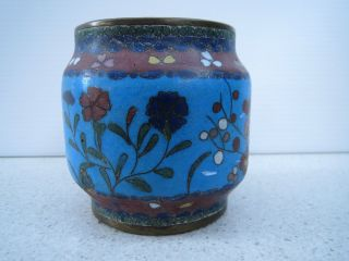 Antique Cloisonne Bowl Floral Decoration Handmade Blue Enamel Brass Wire photo