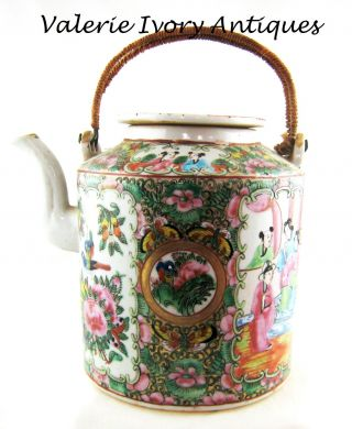 Antique 19thc Chinese Rose Mandarin Tea Pot - Scenes,  Flowers,  Birds,  Butterflys photo